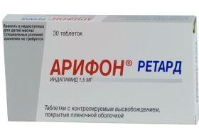 magas vérnyomás elleni gyógyszerek az idősek listáján