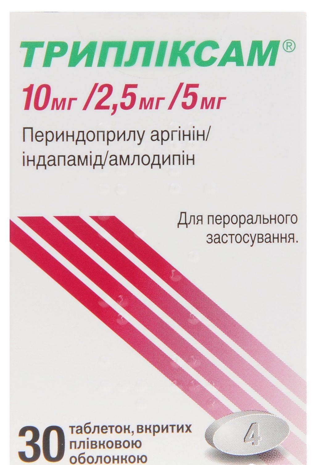 STREPFEN 8,75 mg Mйz- йs citromнzы szopogatу tabletta (16db)