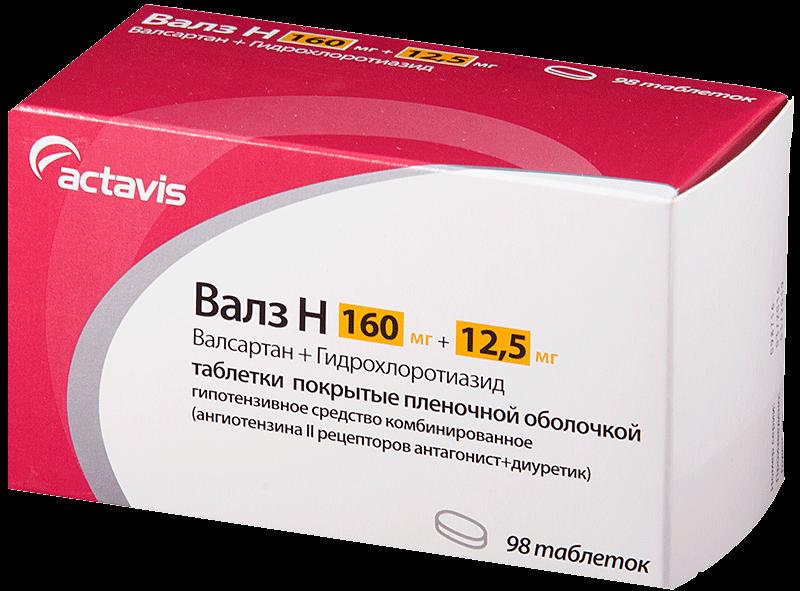 magas vérnyomás elleni gyógyszer b betűvel