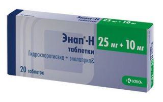 Enap tabletta