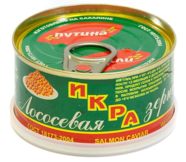 A vörös kaviár előnyei és hasznos tulajdonságai. Mi a hasznos vörös kaviár és hogyan tárolható