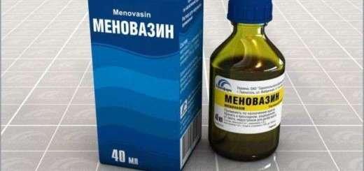 Kenőcs izületi fájdalmakhoz menovazin