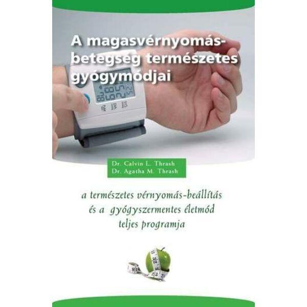 a magas vérnyomás mellékhatása magas vérnyomás gallérmasszázs