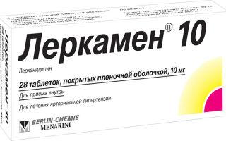 ENAP 10 mg tabletta